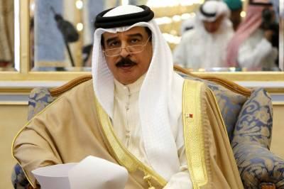 بحرین کے بادشاہ نے 551 افراد کی شہریت بحال کردی