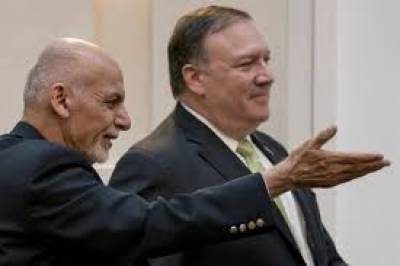 افغان صدر اور پومپیو کے درمیان ٹیلی فونک رابطہ، قطر مذاکرات سے متعلق تبادلہ خیال