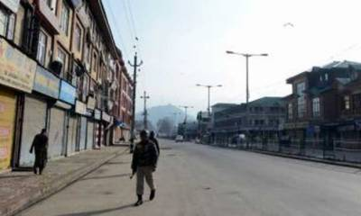 مقبوضہ کشمیرمیں یاسین ملک کے ساتھ ناروا سلوک کے خلاف آج مکمل ہڑتال
