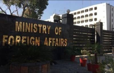 ایٹی حملہ: مودی کی دھمکی افسوسناک، جنوبی ایشیا میں عدم استحکام آئے گا: پاکستان