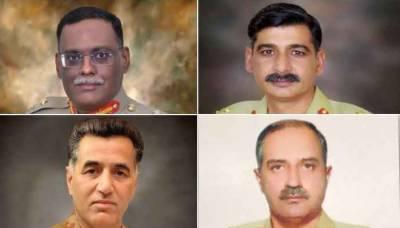 پاک فوج میں ترقی پانے والے 4 افسران کو مختلف ذمہ داریاں سونپ دی گئیں