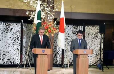 پاکستان،جاپان کا مختلف شعبوں میں دوطرفہ تعاون کو فروغ دینے پر اتفاق