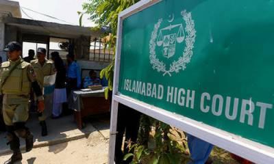 تعلیمی اداروں میں منشیات استعمال کیس: سیکرٹری داخلہ ،تعلیم اور صحت کو نوٹس جاری