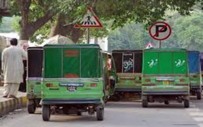 ٹریفک مسائل: مال روڈ پر رکشہ کے داخلے پر پابندی عائد کرنے کا فیصلہ عملدرآمد آئندہ ماہ سے ہوگا۔