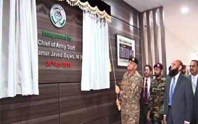 آرمی چیف نے نیشنل یونیورسٹی آف ٹیکنالوجی کا افتتاح کر دیا۔