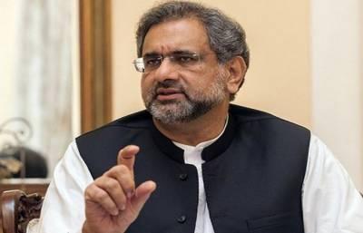 وزراء کو ہٹانا حکومت کی ناکامی کا اعتراف ہے۔ شاہدخاقان عباسی