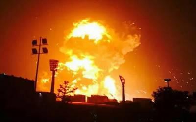 چین: کیمیکل پلانٹ میں دھماکہ سے 3افراد ہلاک