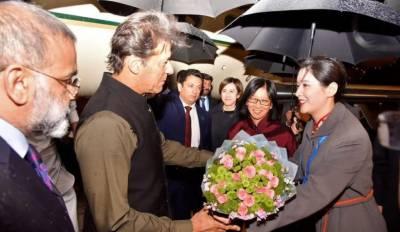 وزیراعظم چار روزہ دورے پر چین پہنچ گئے