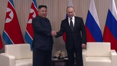 شمالی کوریا کے رہنما کِم جونگ اُن کی روسی صدر پیوٹن سے ملا قات, دوطرفہ تعلقات کو فروغ دینے کے عزم