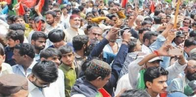 بلاول بھٹو پر تنقید کا معاملہ،پیپلز پارٹی کا عمران خان کے خلاف احتجاج کا فیصلہ