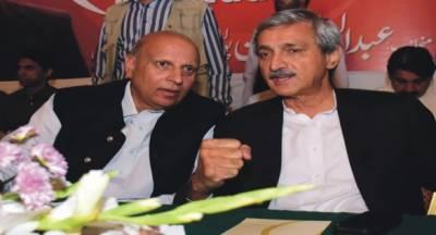 گورنر پنجاب چوہدری سرور کے عشایئے میں جہانگیر ترین کی عدم شرکت