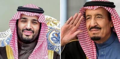سعودی فرمانروا اور ولی عہد کی یوکرین کے نئے صدر کو مبارک باد