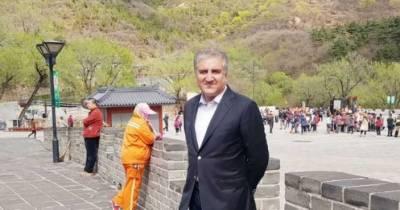 ایک خطہ ایک شاہراہ منصوبہ پاک چین دوستی کی علامت بنے گا، وزیر خارجہ