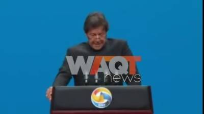 Prime Minister of Pakistan Imran Khan Keynote Speech Second Belt and Road Forum 2019 Beijing China