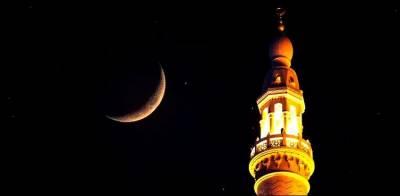 رمضان المبارک کا چاند کب نظر آئے گا ؟ محمکہ موسمیات نے بتا دیا