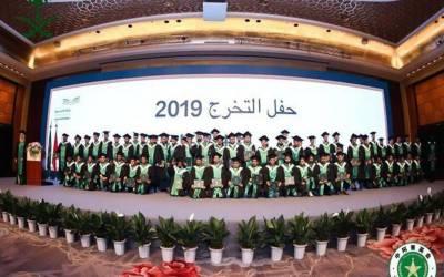 چین میں گریجوایشن کرنے والے سعودی طلباء کی پاسنگ آئوٹ تقریب
