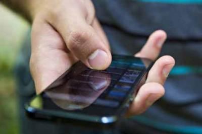 100 روپے کے موبائل کارڈ پر 76 روپے 94 پیسے ملیں گے
