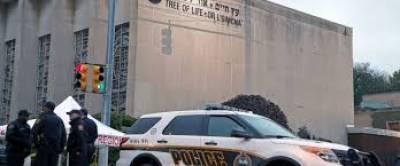 امریکی ریاست کیلی فورنیا میں یہودی عبادت گاہ پرفائرنگ، خاتون ہلاک