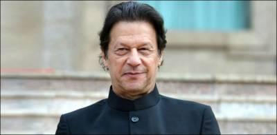 چین پاکستان سے ٹیکنالوجی کے میدان میں تعاون کررہا ہے، وزیراعظم