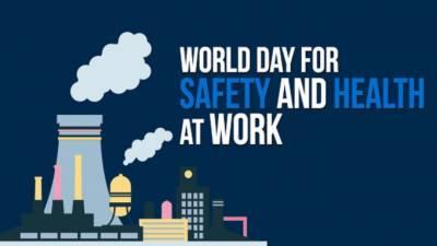 آج کام کرنے کی جگہوں پر تحفظ اور صحت کا عالمی دن منایا جارہا ہے