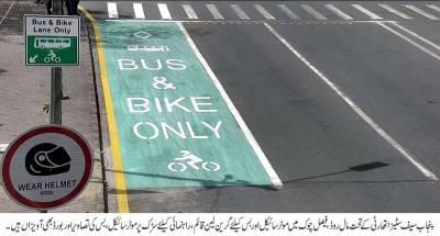 وزیراعلی پنجاب کی ہدایت پر ٹریفک نظام میں بہتری کے منصوبے پر عملدرآمد شروع