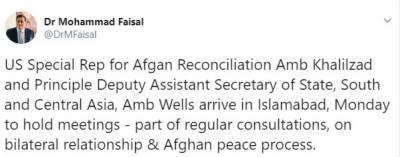 امریکی نمائندہ خصوصی زلمے خلیل زاد آج اسلام آباد پہنچیں گے