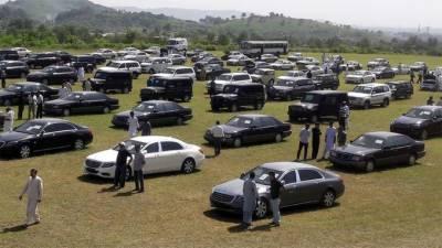 وزیراعظم کی کفایت شعاری مہم،وزارتِ وفاقی تعلیم و پیشہ وارانہ تربیت کی 26 گاڑیوں کی نیلامی
