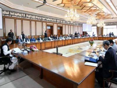 وفاقی کابینہ کارمضان المبارک کے دوران دفتری اوقات صبح 10بجے سے شام 4بجے تک مقرر کرنے کا فیصلہ
