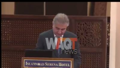 Shah Mahmood Qureshi Complete Speech at 7th Round of Pakistan Afghanistan Track-II Dialogue in Islamabad