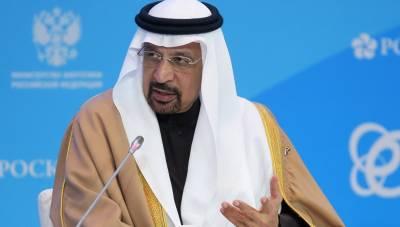 امریکی استثنا کے خاتمے کے بعد ایران کی جگہ تیل کی مانگ پورا کرنے کو تیار ہیں۔ خالد الفالح