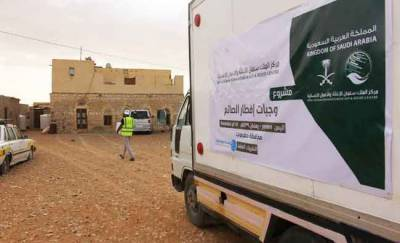 سعودی عرب کی طرف سے پاکستان، مالدیپ، سوڈان، یمن اور لبنان میں امدادی سامان تقسیم