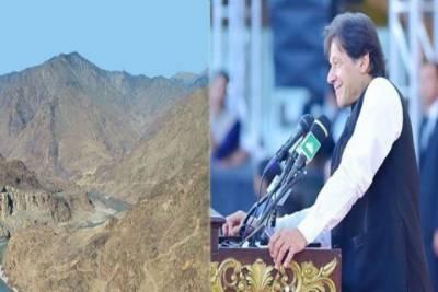 وزیراعظم عمران خان کا مہمند ڈیم کے سنگ بنیاد کی تقریب سے خطاب