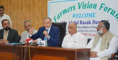 مشیرتجارت کی کسانوں اورتاجروں کیلئے آئندہ بجٹ میں مزیدریلیف کی فراہمی کی یقین دہانی