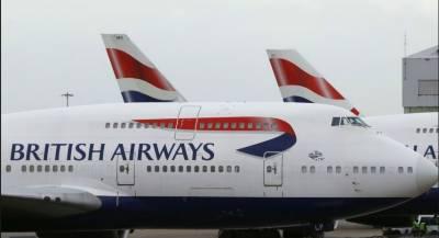 برٹش ایئر ویز جون کے آخر میں پاکستان کے لئے پروازوں کا آغاز کر ے گی۔عبدالرزاق داود