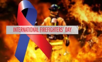 آج فائر فائٹرز کا عالمی دن منایا جارہا ہے