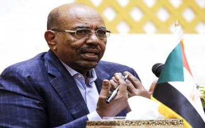 سوڈان: منی لانڈرنگ اور دہشت گردی کی فنڈنگ کے الزامات میں عمر البشیر سے تحقیقات