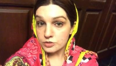 یاسین ملک کی اہلیہ مشعال ملک کی پاکستانی عوام اور حکومت سے اپیل