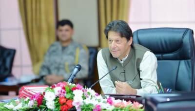 وزیراعظم عمران خان بورڈ آف انویسٹمنٹ کے صدر ہوں گے
