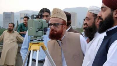 رویت ہلال کمیٹی کا اجلاس آج ہوگا، رمضان المبارک کا چاند نظر نہ آنے کا امکان