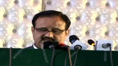 تحریک انصاف پنجاب کے ہر چھوٹے،بڑے شہر کی یکساں ترقی پر یقین رکھتی ہے:وزیر اعلیٰ پنجاب