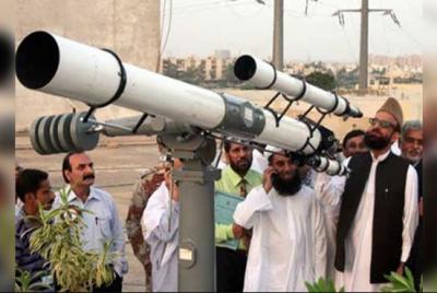 چاند نظر نہیں آیا، یکم رمضان المبارک 7 مئی کو ہو گا: رویت ہلال کمیٹی