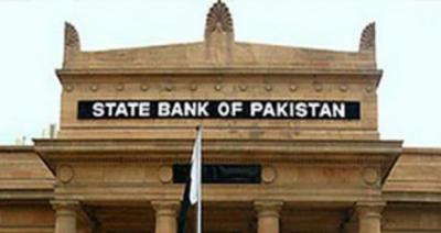 بینک اور مالیاتی ادارے زکوٰۃ کی کٹوتی کیلئے بند