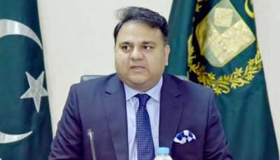 وزیر سائنس و ٹیکنالوجی نے چاند کا تنازع حل کرنے کیلئے 5 رکنی کمیٹی قائم کردی