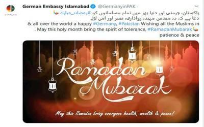 جرمن ایمبیسی کا پاکستان سمیت دنیا بھر کے تمام مسلمانوں کورمضان کی مبارک باد