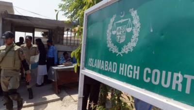 اسلام آباد ہائیکورٹ نے پیمرا کو نئے لائسنس جاری کرنے سے روک دیا