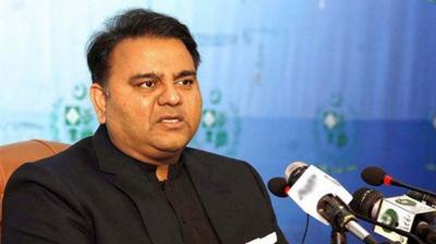 سائنس و ٹیکنالوجی کے وفاقی وزیر نے پانچ سالہ کیلنڈر کو حتمی شکل دینے کیلئے پانچ رکنی کمیٹی قائم کردی
