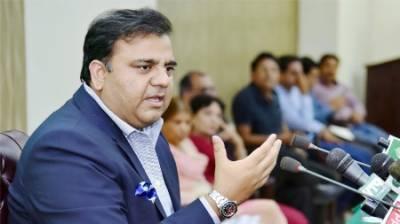 پہلا پاکستان سائنس فیئر اگست میں اسلام آباد میں ہوگا۔