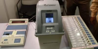 لاکھوں ووٹنگ مشینیں غائب، بھارتی انتخابات پر سوالات اٹھ گئے