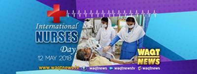 نرسوں کا آج عالمی دن منایا جارہا ہے