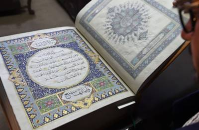 ریشم اور سونے سے تیار کردہ قرآن کریم عوام کی زیارت کیلئے پیش